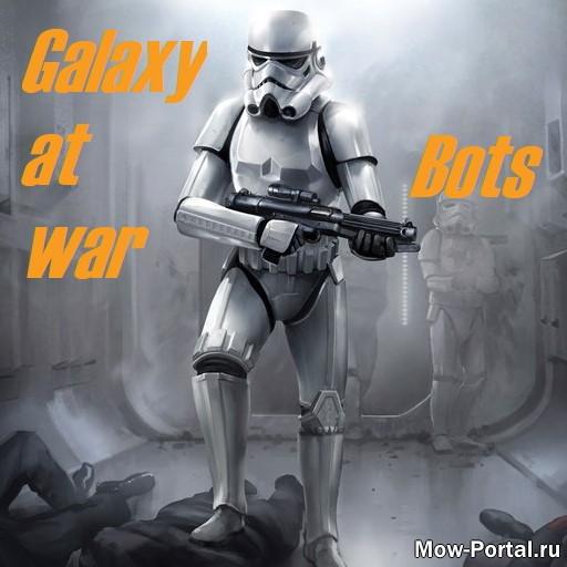 Скачать Bots for Galaxy at War (AS2 — 3.262.0) (v22.06.2020)