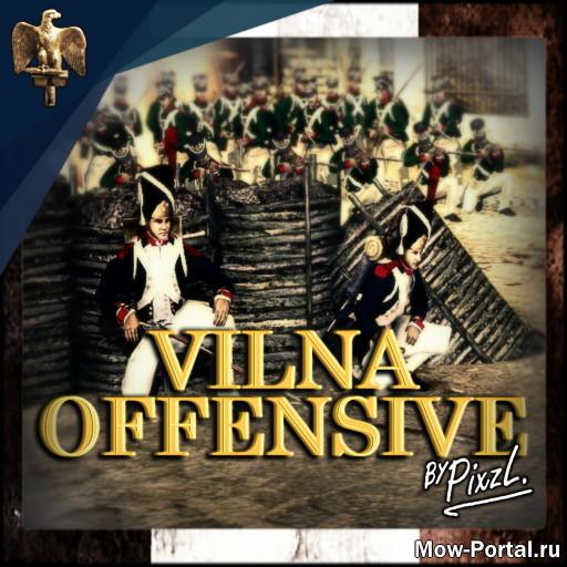 Скачать файл Vilna Offensive (BITF:A) (AS2 — 3.262.0) (v06.07.2020)