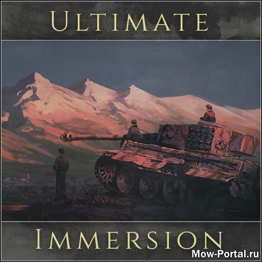 Скачать Ultimate Immersion - Vanilla+ for Multiplayer 1.6 (AS2 — 3.262.0) (v03.06.2020)
