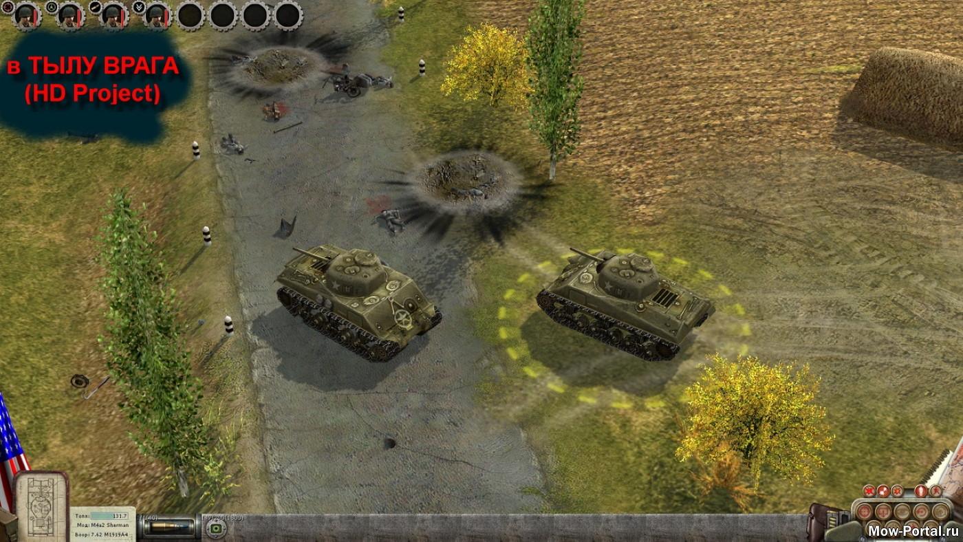 Soldiers: HoWW II — HD Project 0.3