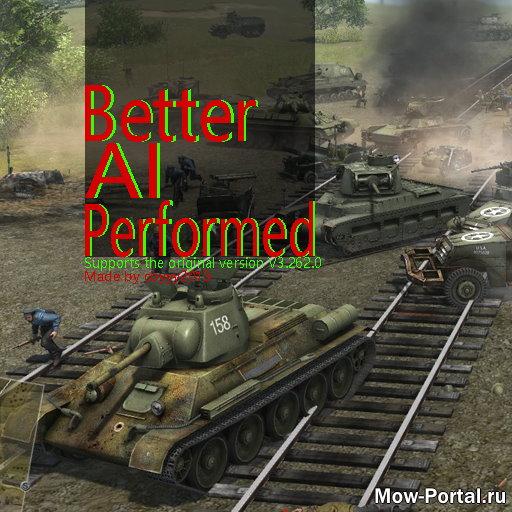 Скачать файл Better AI Performed / Умные боты (AS2 — 3.262.0) (v07.04.2020)