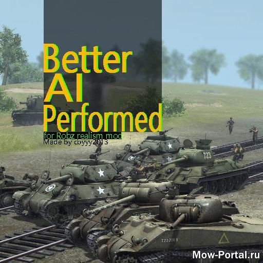 Скачать файл Better AI Performed for RobZ Realism mod / Умные боты для RobZ (AS2 — 3.262.0) (v30.05.2020)
