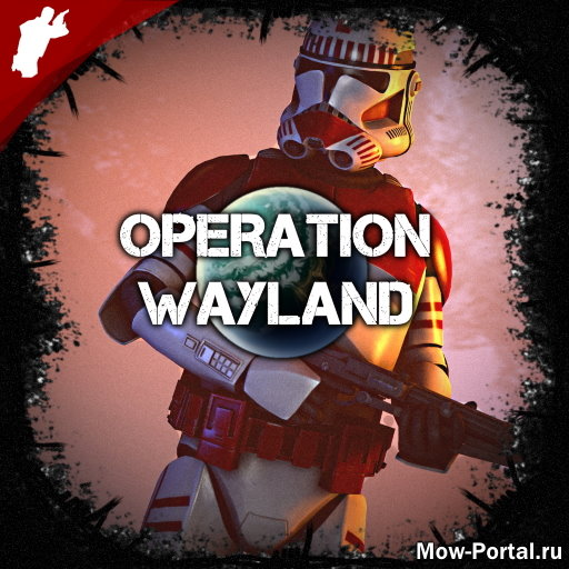 Скачать Operation Wayland (GaW) (AS2 — 3.262.0) (v10.11.2019)