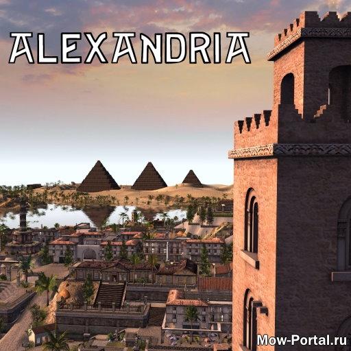 Скачать файл Alexandria Map (AS2 — 3.262.0) (v12.10.2019)