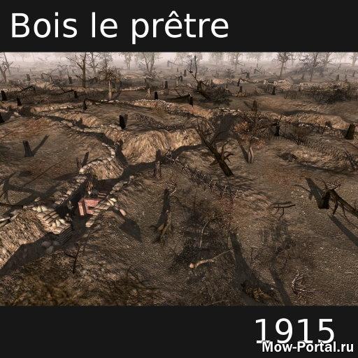 Скачать Bois le pretre (GWR) (AS2 — 3.262.0) (v31.10.2019)