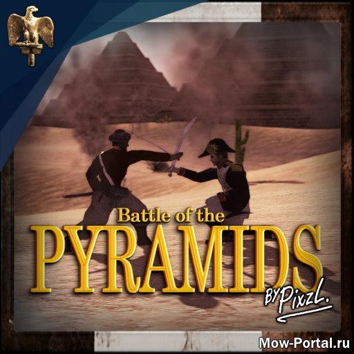 Скачать файл Battle of the Pyramids (BITF:A) (AS2 — 3.262.0) (v21.07.2020)