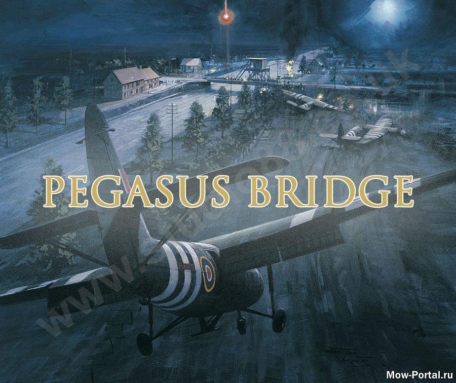Скачать Pegasus Bridge 2.0 (ENG) (AS2 — 3.262.0) (v30.07.2020)