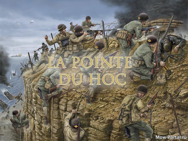 Скачать La Pointe du Hoc 1.0 (ENG) (AS2 — 3.262.0) (v01.08.2020)