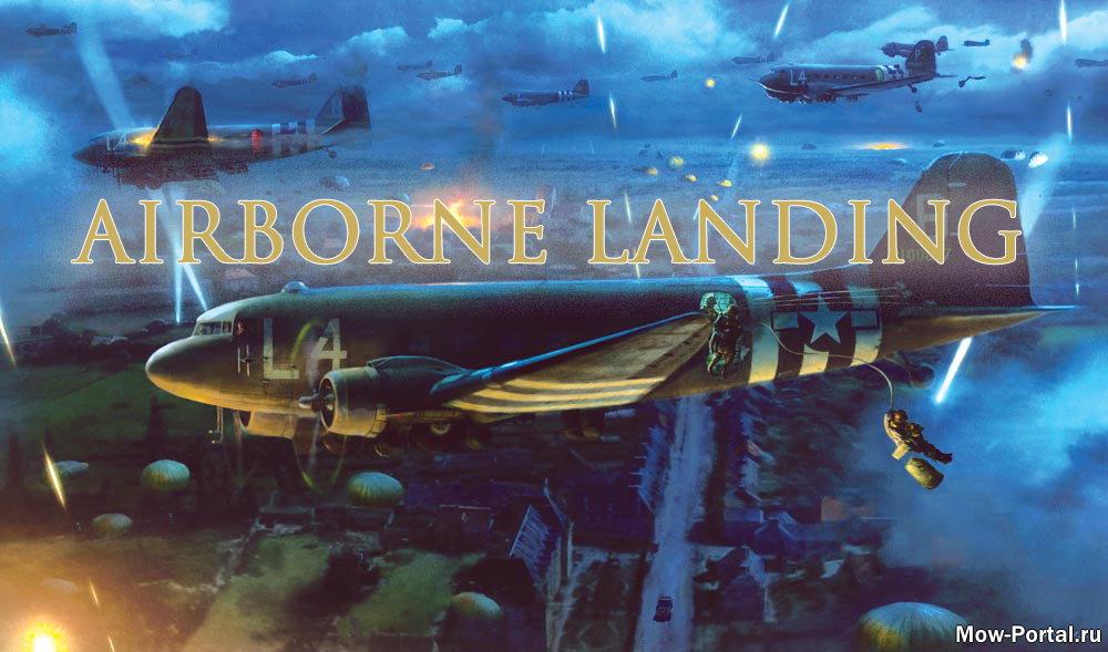 Скачать файл Airborne Landing 1.0 (ENG) (AS2 — 3.262.0) (v01.08.2020)