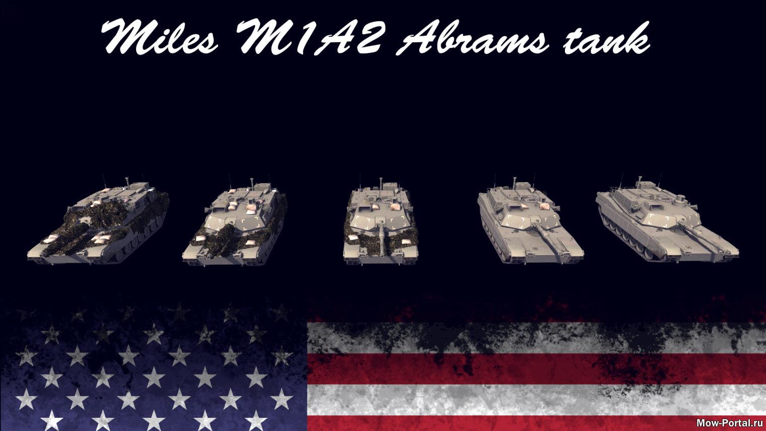 Скачать файл Miles M1A2 Abrams tank (AS2 — 3.262.0) (v02.08.2020)