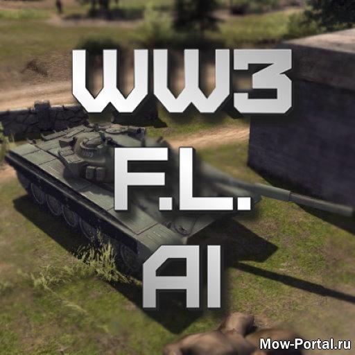Скачать файл World War 3 Frontline AI (AS2 — 3.262.0) (v14.08.2020)