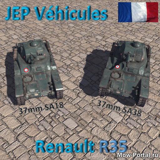 Скачать файл JEP Vehicules Renault R35 Tanks (AS2 — 3.262.0) (v03.06.2020)
