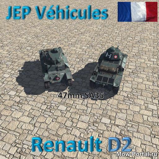 Скачать файл JEP Vehicules Renault D2 Tank (AS2 — 3.262.0) (v27.06.2020)