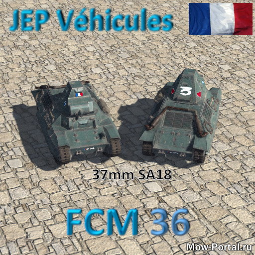 Скачать файл JEP Vehicules FCM 36 Tank (AS2 — 3.262.0) (v17.08.2020)