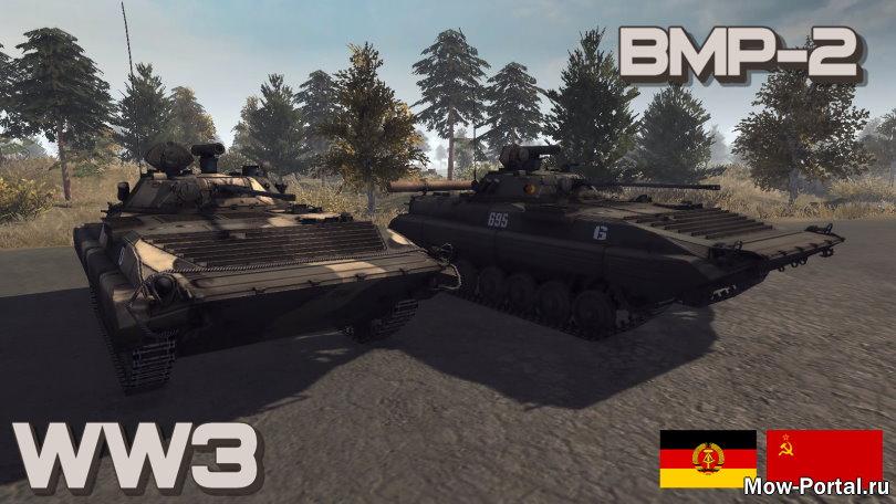 World War 3, 2.7 (AS2 — 3.262.0) (v10.09.2021)