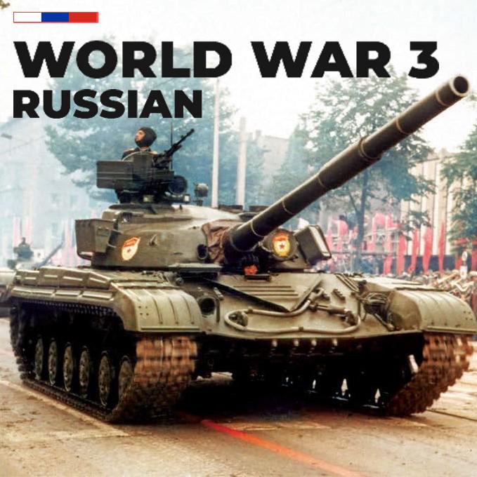 Скачать World War 3 RUS (русификация) (AS2 — 3.262.0) (v21.10.2020)
