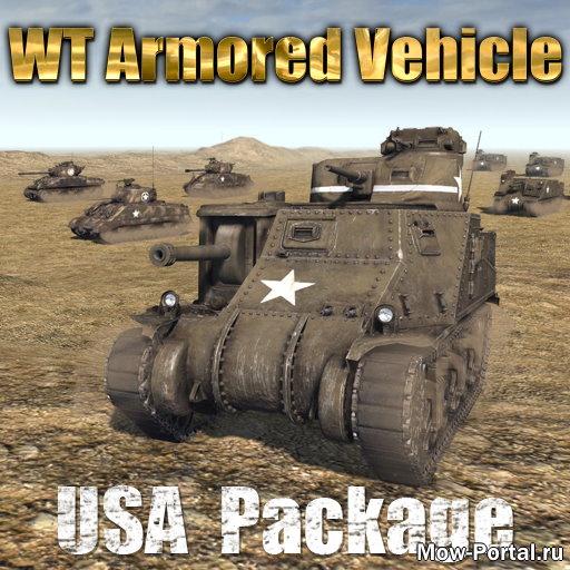 Скачать файл War Thunder vehicle package USA (AS2 — 3.262.0) (v13.10.2020)
