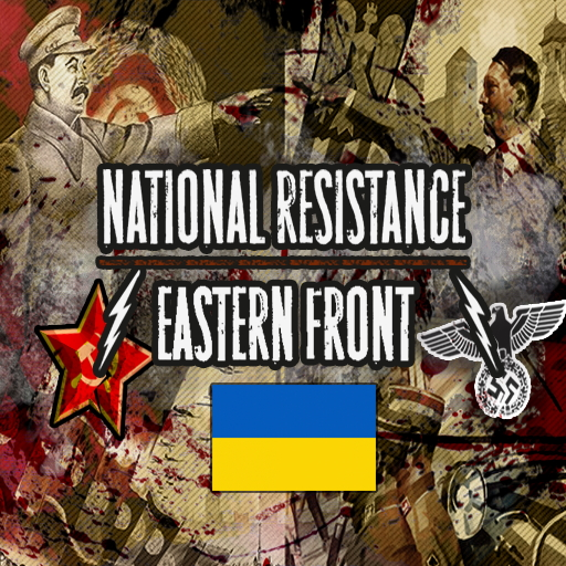 Скачать файл National Resistance: Eastern Front (UA) (AS2 — 3.262.0) (v14.10.2020)