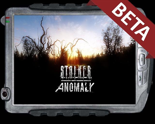 """Скачать Сюжетный мод """"stalker anomaly"""""""