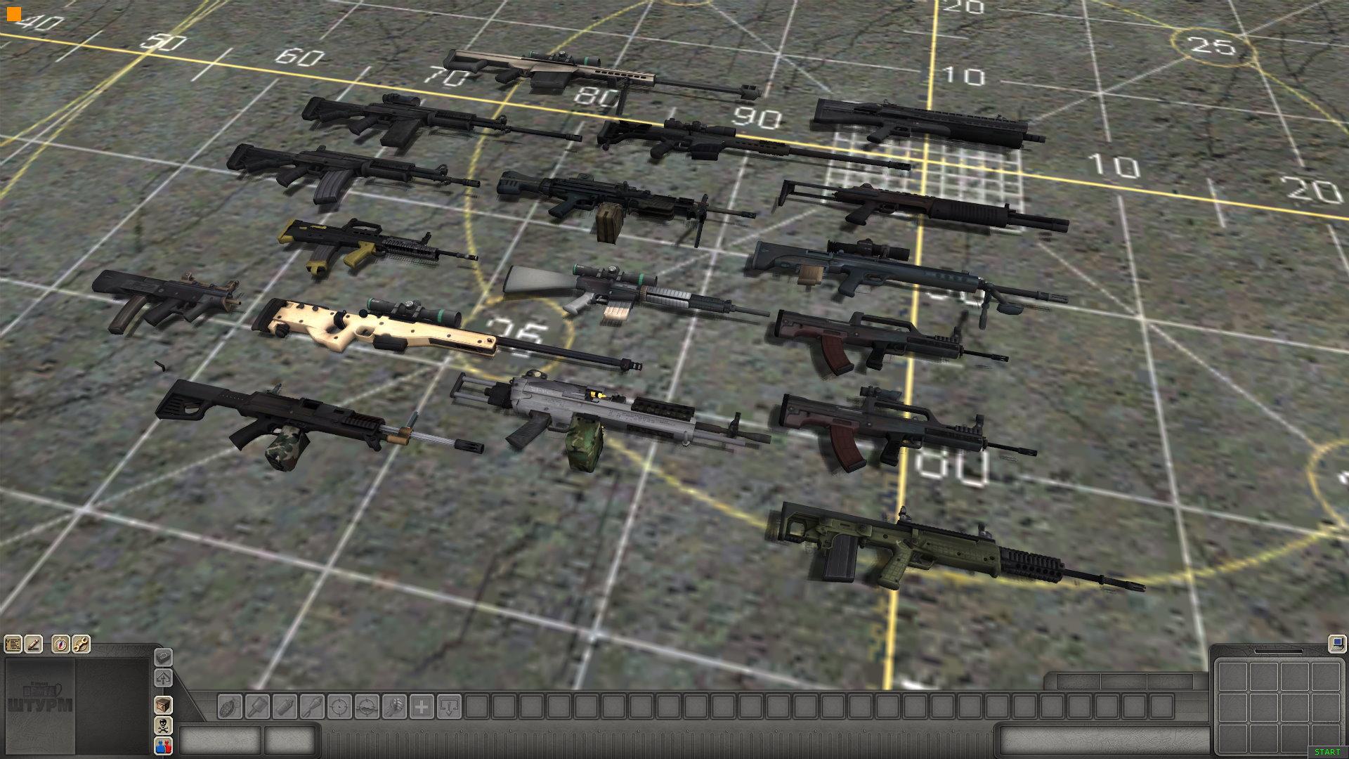 Сallmegun - пак оружия