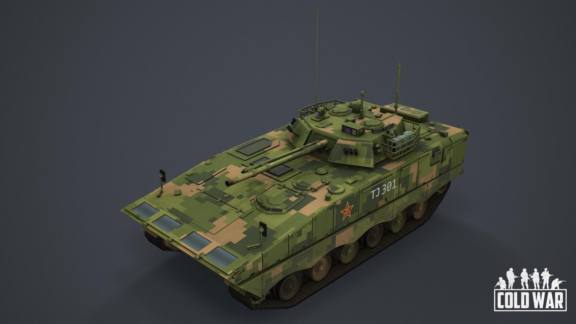 Cold War 1.7.3 (AS2 — 3.262.0) (v16.10.2021)
