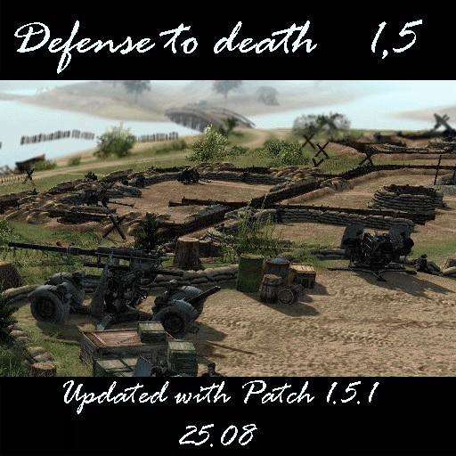 Скачать Defence to death / Оборона насмерть v1.5.2 (AS2 — 3.262.0) (v29.08.2021)